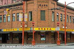 Vancouver China Town 5