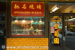 Vancouver China Town Bbq 1