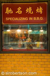 Vancouver China Town Bbq 2